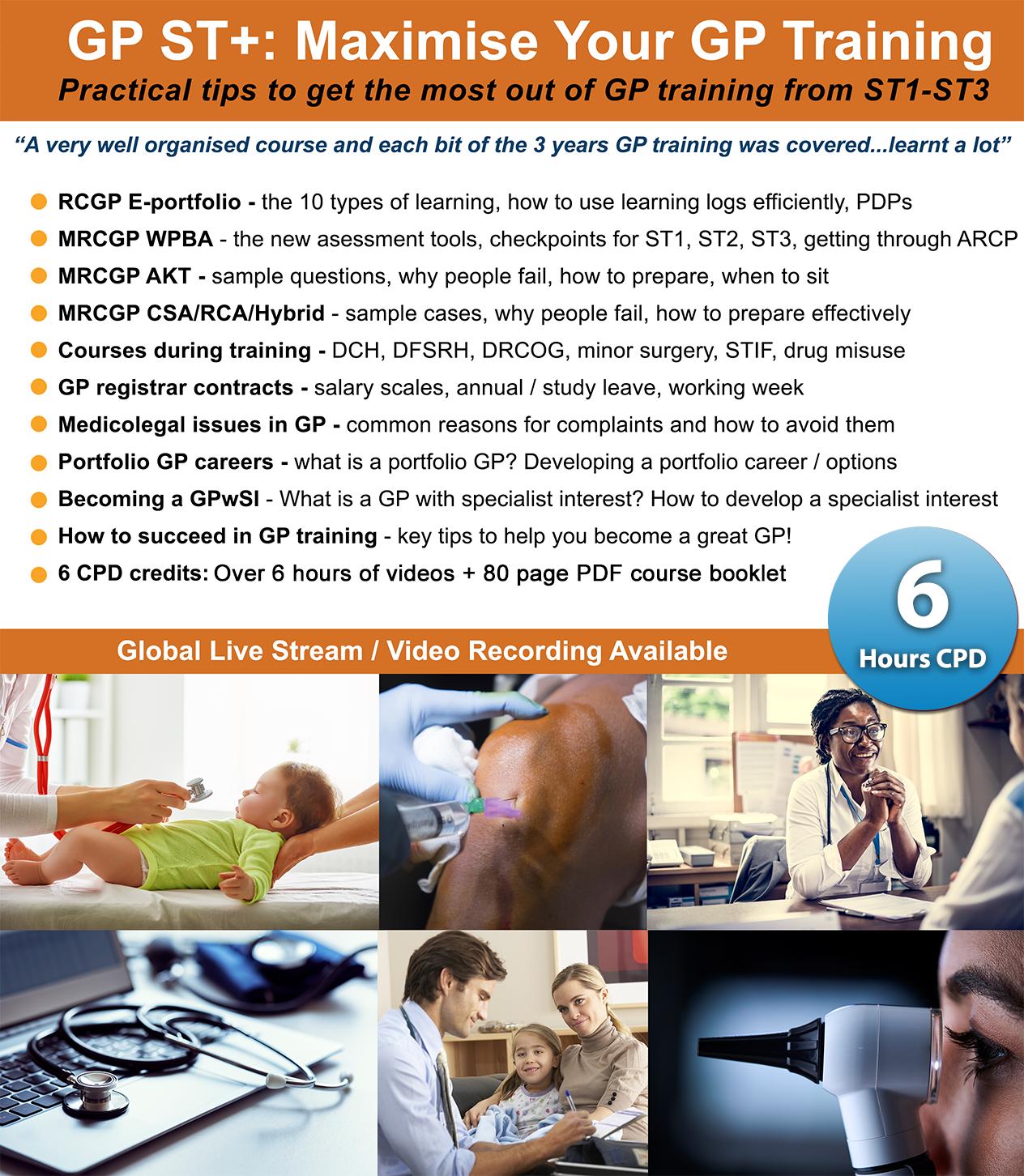 GPST+ Maximise Your GP Training